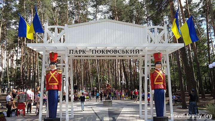"""Парк деревянных скульптур """"Покровский"""" в Ирпене"""