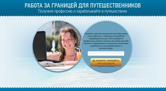 ПИВДЕННЫЙ, №66 by Pivdenny BANK - Issuu