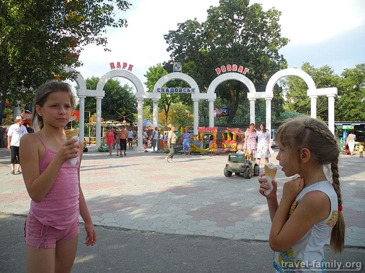 Скадовск: отдых и развлечения для детей