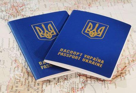 Безвиз для Украины 2017: страны, условия, полезная информация