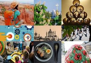 Куда сходить в Киеве: фестивали и интересные события в апреле и мае 2017 года