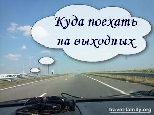 Выходные дни казахстане новый год